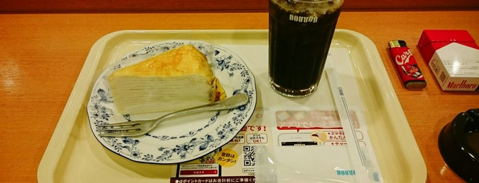 Doutor Coffee Shop is one of Lugares favoritos de ZN.