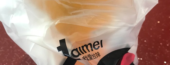 I ♥ Taimei is one of Yuryさんのお気に入りスポット.