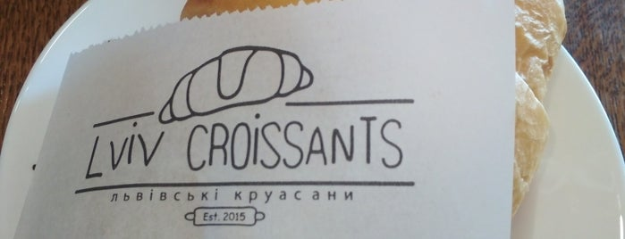 Львівські круасани is one of Lieux qui ont plu à Илья.