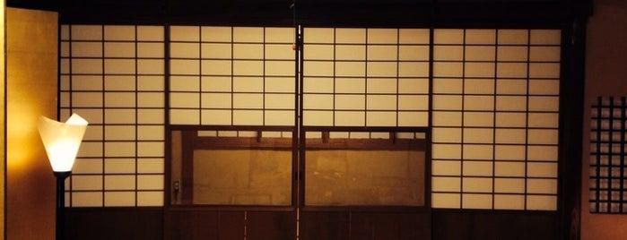 Motonago is one of Japón.