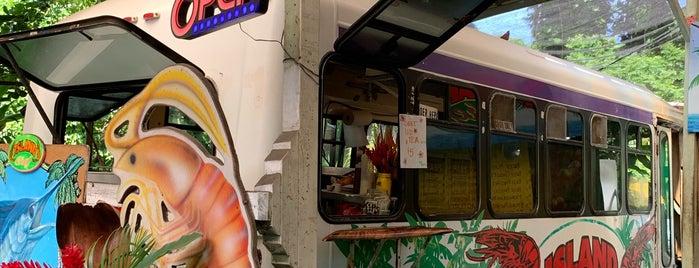Nahiku Marketplace is one of Maui.