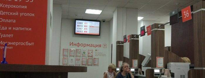 МФЦ района Нагатинский Затон is one of Andrey : понравившиеся места.