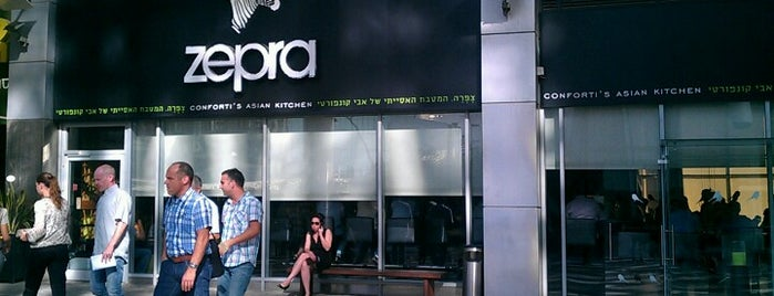 Zepra is one of ISRAEL.