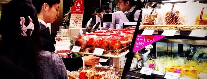 ドトールコーヒーショップ 水道橋西口店 is one of Orte, die Nick gefallen.