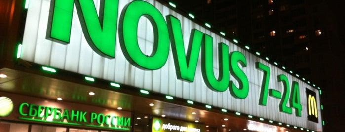 NOVUS is one of Galia : понравившиеся места.