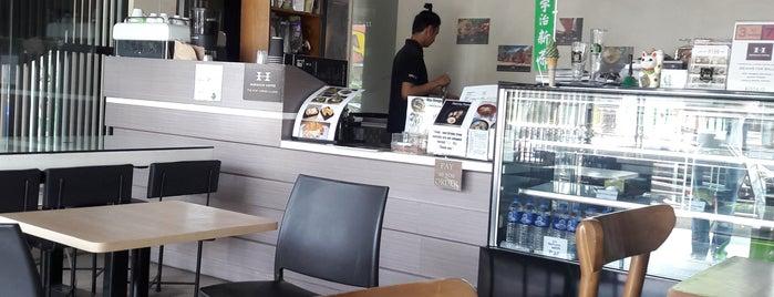 Kissako Uji Matcha Cafe is one of Spoiler babe. ❤️️.
