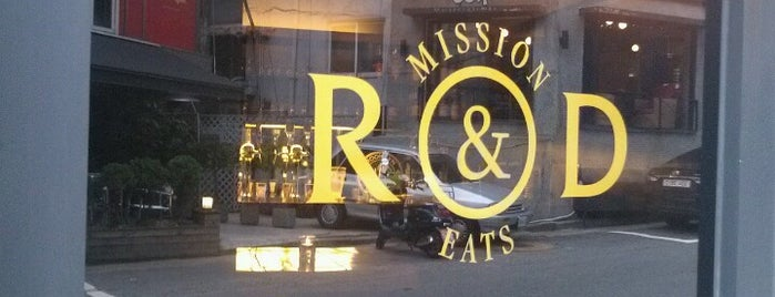 R&D Mission Eats is one of Seoul (강북) - Places to check out.