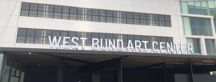 West Bund Art Center is one of Shanghai Shi.