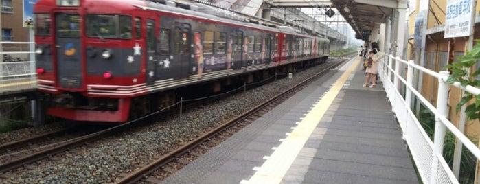 安茂里駅 is one of JR 고신에쓰지방역 (JR 甲信越地方の駅).
