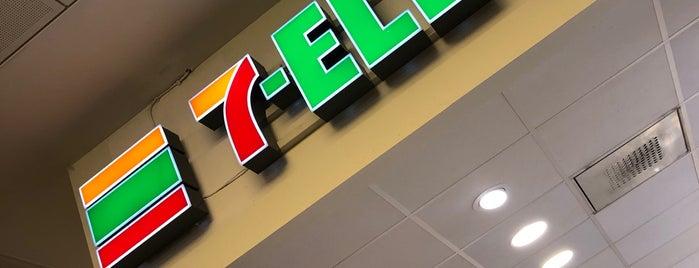 7-Eleven Express is one of Locais curtidos por Karol.