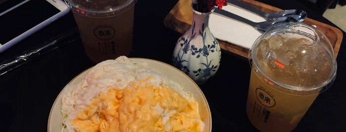 Mi Mi Dessert & Cafe is one of 04 - ตามรอย.