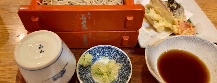 銀座 長寿庵 is one of 飲食店リスト.