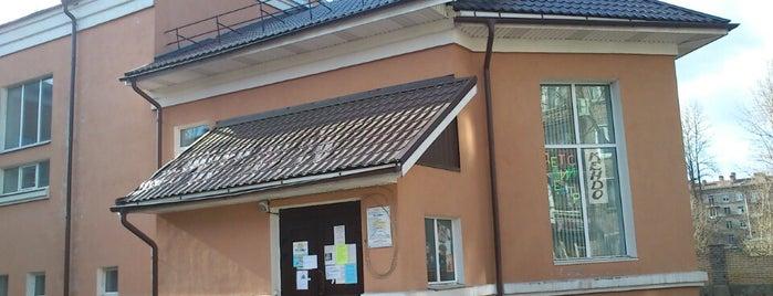 """Детский центр """"Монблан"""" is one of Vladimir 님이 좋아한 장소."""