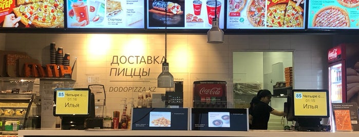 Dodo Pizza is one of Mike : понравившиеся места.