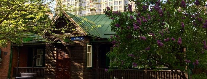 Литературный музей Кубани is one of krasnodar.
