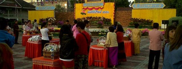 Rachanuson Park is one of ลพบุรี สระบุรี.