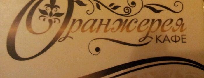 Оранжерея is one of Free WiFi In Obninsk.