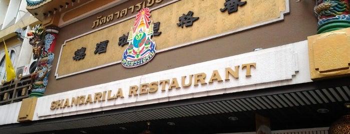 Shangarila Restaurant is one of Wongnai User's Choice 2019 - 1.