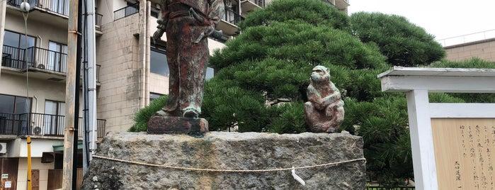 太田道灌公の碑 is one of 伊豆.