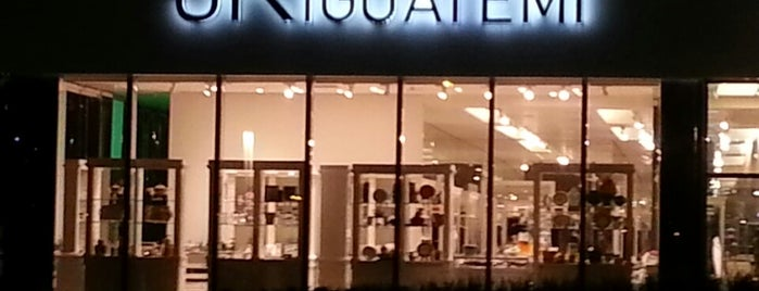 Shopping JK Iguatemi is one of Locais curtidos por Ornela.