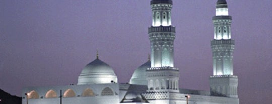 Quba Mosque is one of shakira.