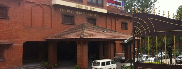 NTB (Nepal Tourism Board) is one of สถานที่ที่ Satyajith ถูกใจ.