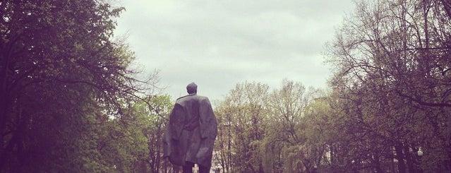 Парк имени Янки Купалы is one of Lugares favoritos de Vasiliy.