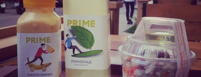Prime is one of Vasiliy 님이 좋아한 장소.