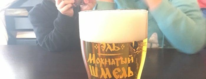 """Пивной ресторан """"Старый Шульц"""" is one of สถานที่ที่ Vasiliy ถูกใจ."""