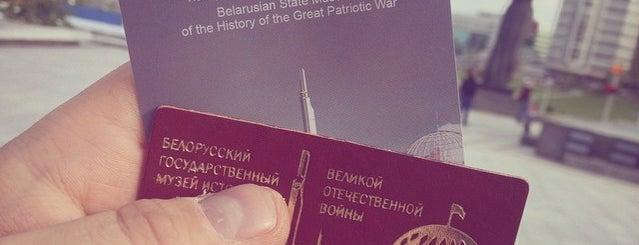 Белорусский государственный музей истории Великой Отечественной войны is one of Lugares favoritos de Vasiliy.