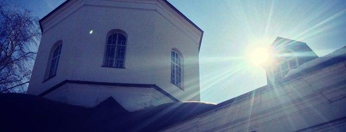 Новоиерусалимский монастырь is one of Posti che sono piaciuti a Vasiliy.