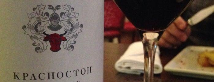 """ресторан """"Садко"""" is one of Orte, die Vasiliy gefallen."""