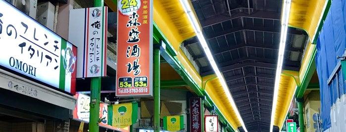 大森銀座商店街 Milpa is one of Vicさんのお気に入りスポット.