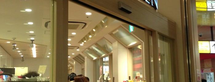 Andersen is one of Shinagawa・Sengakuji.