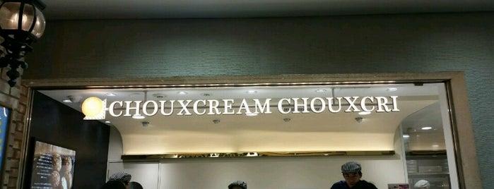 ビアードパパの作りたて工房 小田急エース店 is one of Foods.