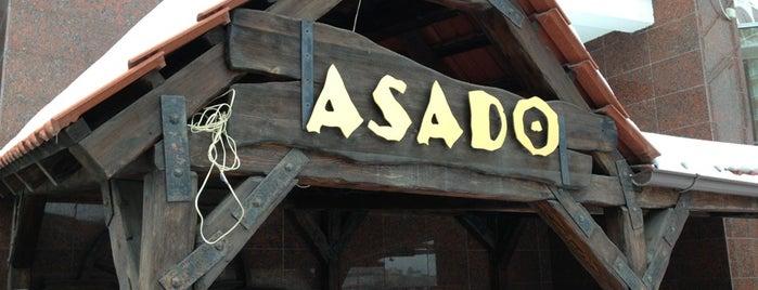Асадо / Asado is one of Ekb must visit.