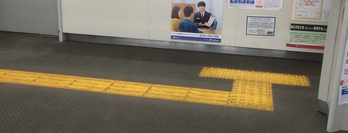 羽島郵便局 is one of Orte, die Masahiro gefallen.