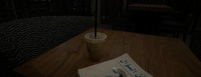 Amama Cafe is one of Queen'in Kaydettiği Mekanlar.