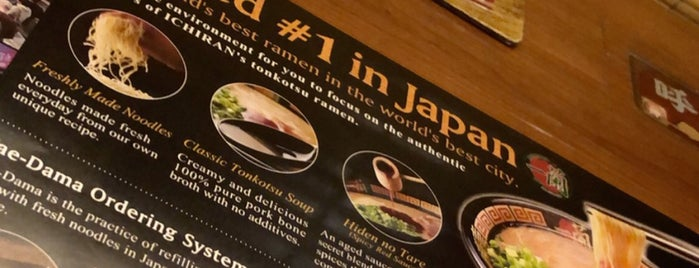 Ichiran is one of Want to 👀.