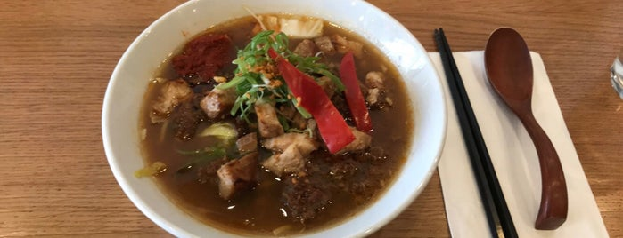 Shuya Cafe de Ramen is one of To-Try: Queens Restaurants.