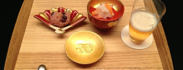 Kikunoi is one of The World's Best Restaurants.