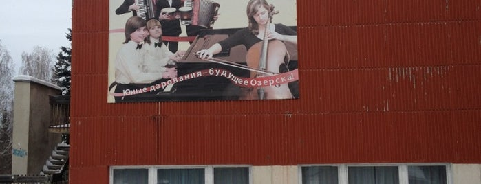 Детская музыкальная школа № 1 is one of Orte, die Vlad gefallen.