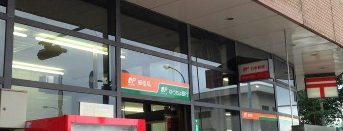 Toshima Post Office is one of Horimitsu'nun Beğendiği Mekanlar.