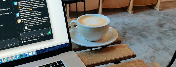 Кофе-нарушители is one of kahvi.