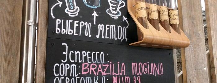 Блэк Милк is one of Good Coffee.