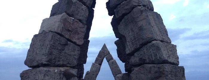 Heimskautsgerði is one of Island - nutno vidět.. ;).