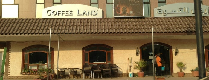 Coffee Land is one of ♥~.