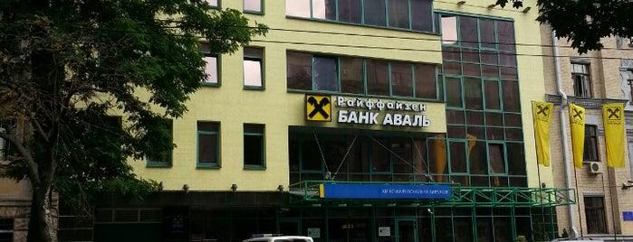 Райффайзен Банк Аваль is one of Julia'nın Beğendiği Mekanlar.