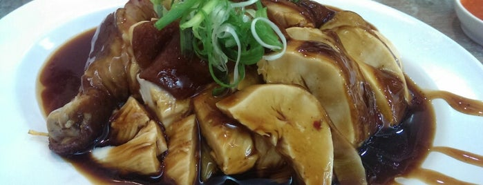Lee Fun Nam Kee Chicken Rice & Restaurant 李范南记鸡饭 is one of Tempat yang Disimpan Ian.