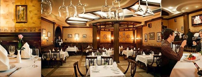 Дилижанс ресторан / Restaurant Dilegence is one of Julia 님이 좋아한 장소.